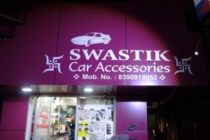 Swastika-car-accessories