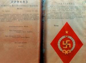 swastika-de-la-cavalerie-russe-1917